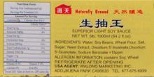 haday-soy-sauce.jpg